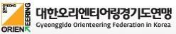 대한오리엔티어링 경기도 연맹